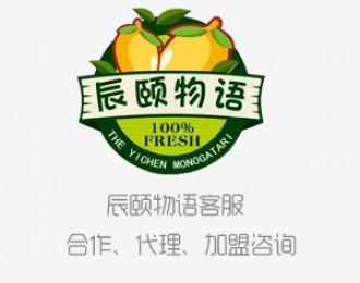高血压人群适合吃的水果