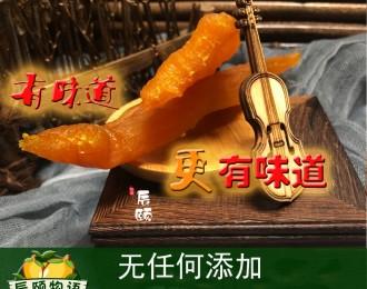 辰颐物语天目山小香薯枣干红薯干软糯无糖有嚼劲地瓜干现做现发